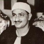 محمد صديق المنشاوي